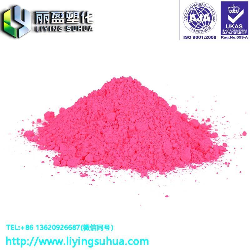 注塑吹塑熒光11粉紅顏料 耐遷移熒光粉 軟膠專用熒光粉 1