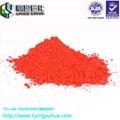 注塑塗料油墨熒光橙紅顏料 1