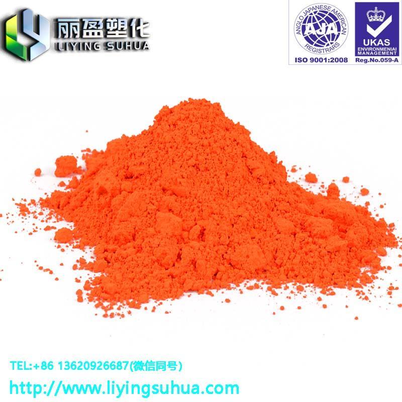 廠家直銷進口環保熒光粉 多用途吹塑 注塑熒光顏料 1