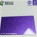 幻彩紫色多彩珠光粉