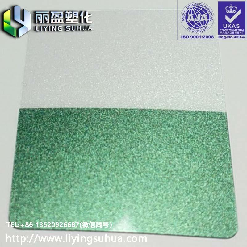 幻彩綠色多彩珠光粉 1