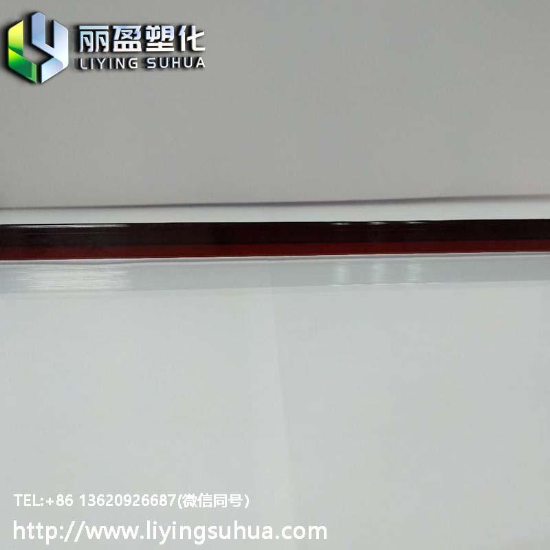 通过红外线测试透明黑色色粉透光率90%以上