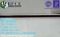 Transparent black toner transmittance of more than 90% by infrared test 2
