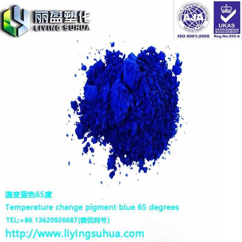 不含有雙酚A藍色感溫變色微膠囊 1