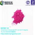 不含有雙酚A玫瑰紅色感溫變色色粉顏料 5