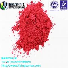 不含有雙酚A粉紅色感溫變色色粉顏料