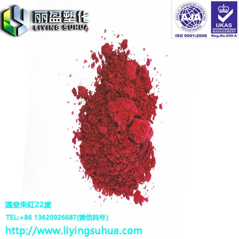 rose red  thermochromic toner pigment 1