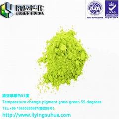 不含有雙酚A草綠色感溫變色色粉顏料