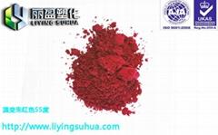 溫變消色 橡皮泥變色專用顏料 溫變色粉 可逆變色粉