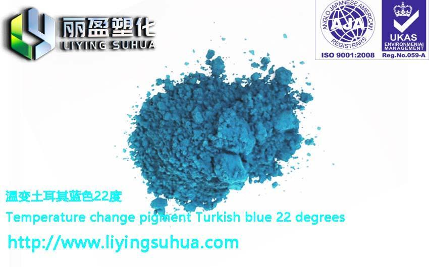 15到70度感溫變色顏料 幻彩變色顏料 手捏變色色粉 4