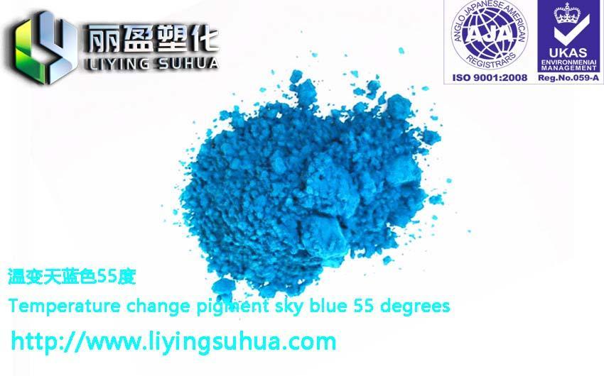 15到70度感温变色颜料 幻彩变色颜料 手捏变色色粉 6