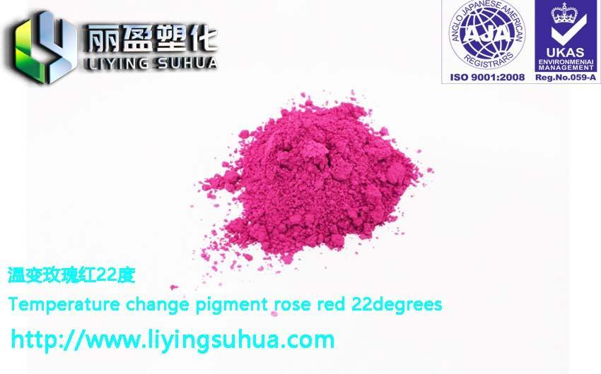 15到70度感溫變色顏料 幻彩變色顏料 手捏變色色粉 10