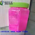 热固型高浓度易分散不粘螺杆荧光颜料