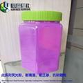 热固型高浓度易分散不粘螺杆色母粒荧光颜料
