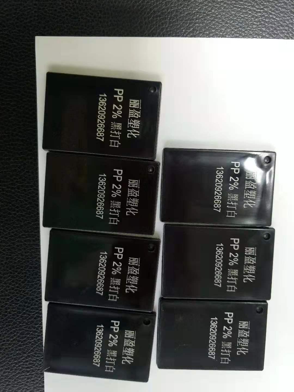 高溫鐳雕粉工程料激光粉白雕黑黑雕白鐳雕粉 3