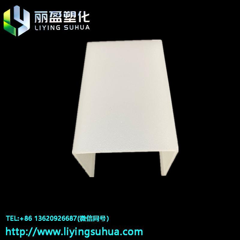 1.3μm LED有机硅树脂微球光扩散粉 4