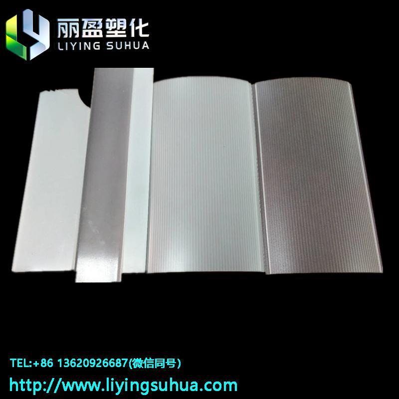 60μm Large particle size acrylic frosted powder diffuser with high dispersion 3