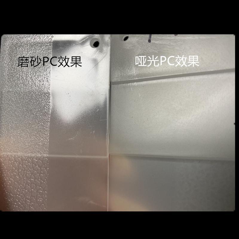 Polycarbonate PC pumped polycarbonate matt material 4