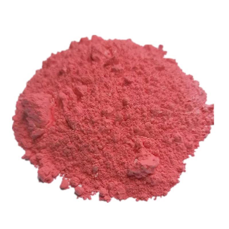 感光变色微胶囊颜料  变色粉 光变色粉 太阳光变粉 2