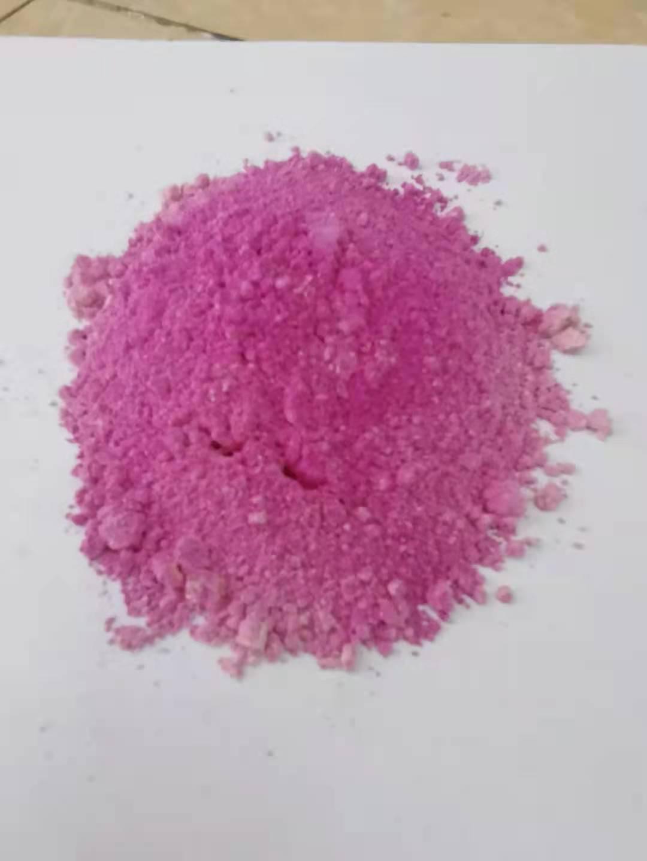 Photochromic microcapsule pigment 3