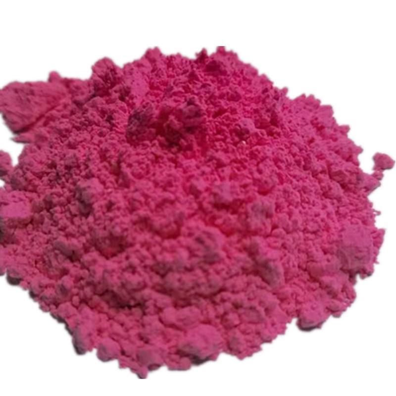 感光变色微胶囊颜料  变色粉 光变色粉 太阳光变粉 4