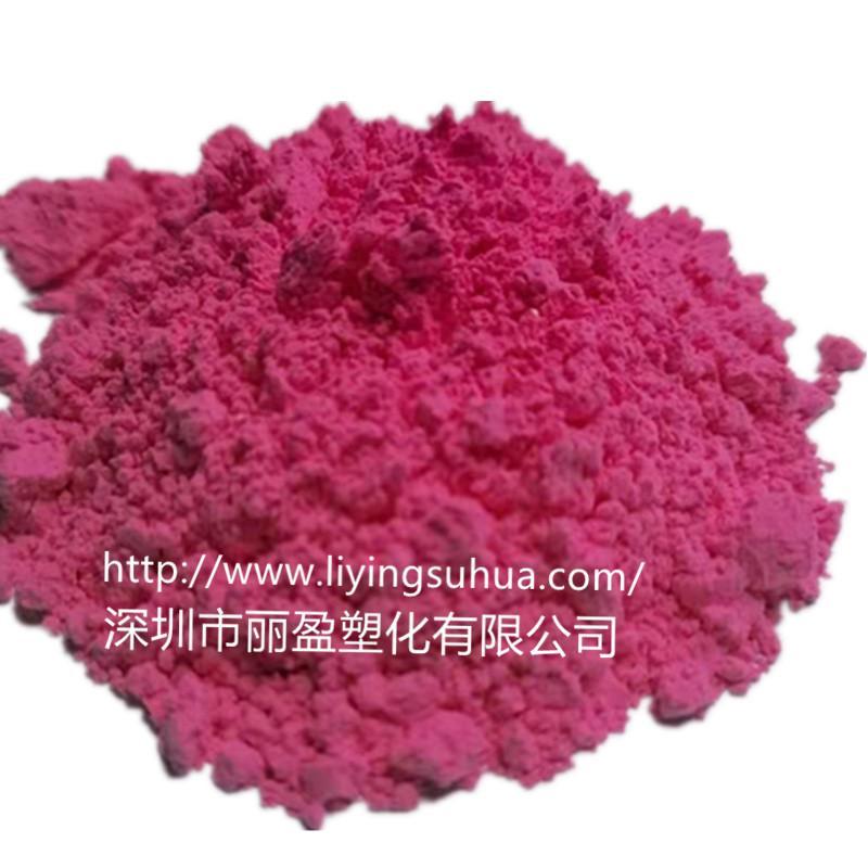 陽光下照射變色色粉 紫外光變色顏料 5