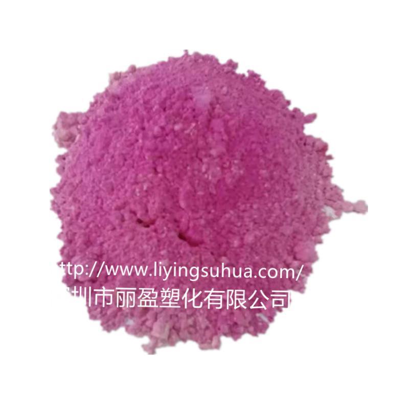 涂料印刷光变粉 塑胶注塑光变粉 遇光变色色粉 3