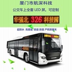 公交车广告屏  LED全套线路显示牌