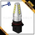 LED car light  LED fog light P13W PSX26W