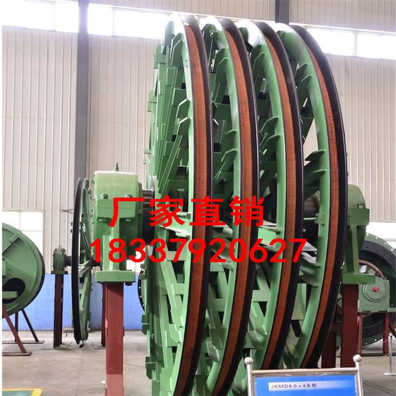 礦井提升機鋼絲繩耐磨天輪襯塊 2
