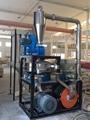 PVC磨粉机 4