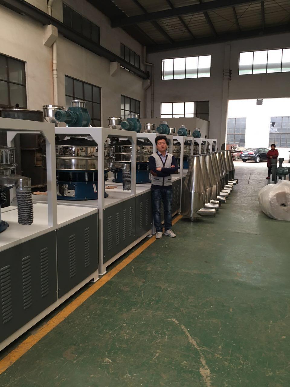 PVC磨粉机 5
