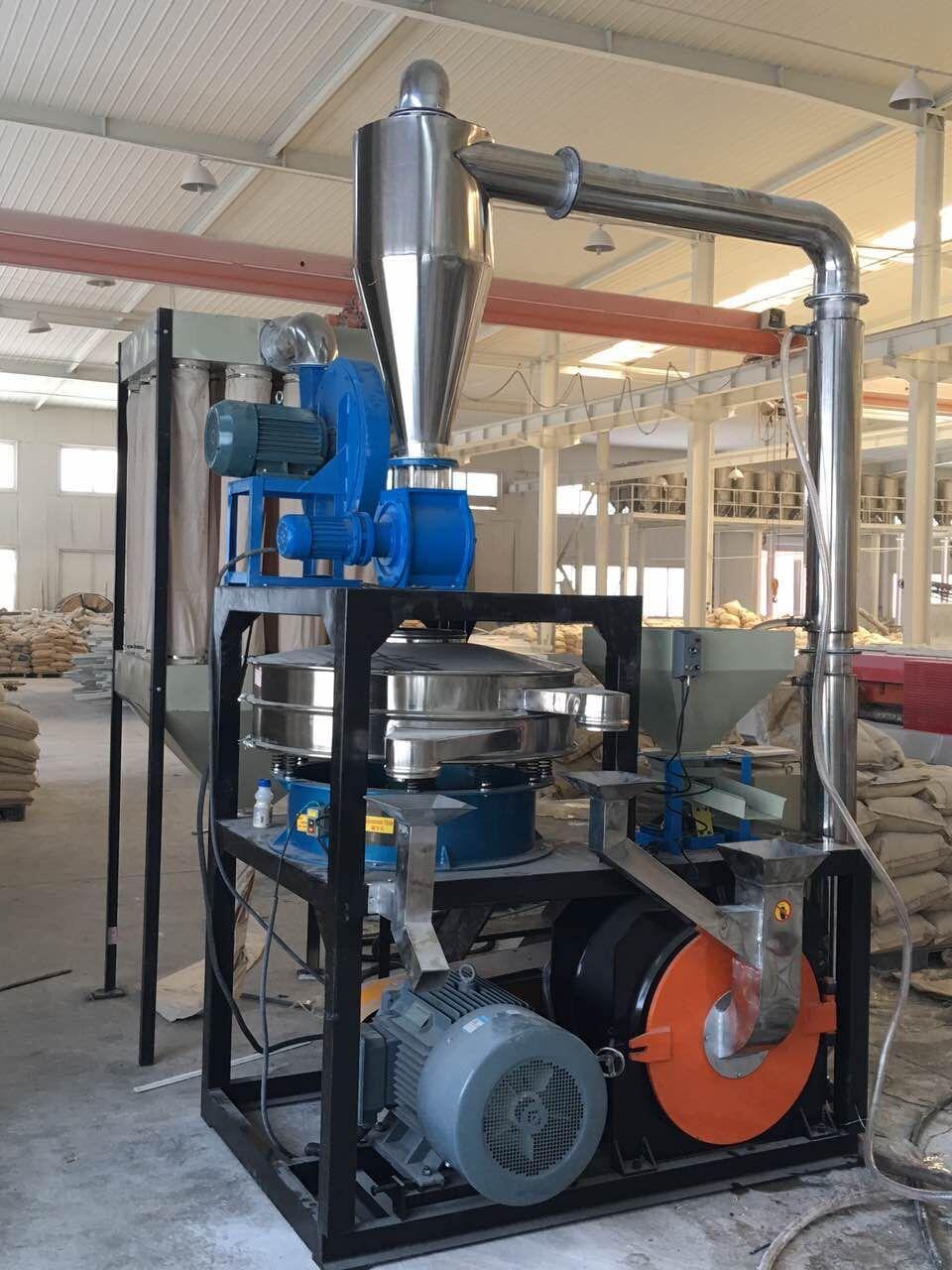 PE磨粉机 1
