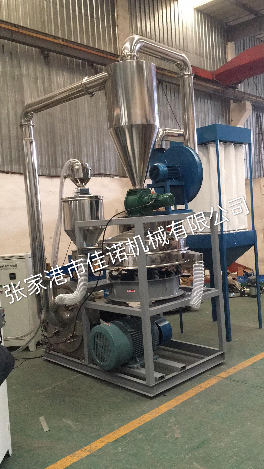 立式塑料磨粉机 1