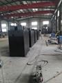 一体化污水处理设备 5