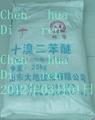 十溴二苯醚通用型阻燃劑