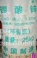 硼酸鋅無機添加型塑料橡膠阻燃劑