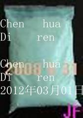 銻酸鈉搪瓷乳白剤鋼板抗酸漆阻燃增效劑