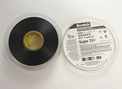 3M Vinyl Electrical Tape