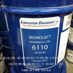 LE6805 機器人軸承多用途油