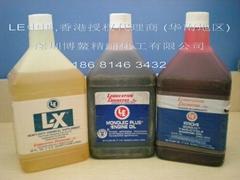 LE2300重型化学补充油