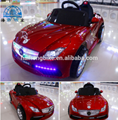 Electric battery car| children battery four wheel bicycle|china factory cheap ri
