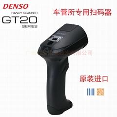 原裝DENSO GT20Q-SM車管所系統機動車合格証專用掃描槍