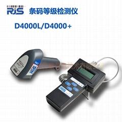 美國RJS原裝一維碼檢測儀D4000L條碼等級檢測器