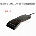 歐光OPL-6845歐光一維激光條形碼掃描器USB條碼槍 1