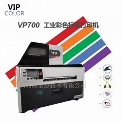 彩色不干胶打印机VIP COLOR畅销款工业级条码机VP700宽幅A4打印机
