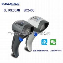 得利捷DATALOGIC掃描槍QD2430一維二維條碼掃描器有線掃碼