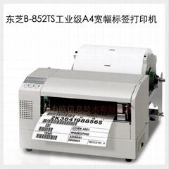 TOSHIBA東芝B-852TS 300dpi不干膠標籤打印