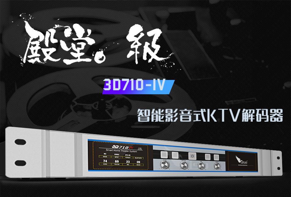 High-end video k decoder 1
