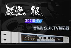 High-end video k decoder